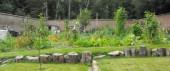 Bohemia Walled Garden