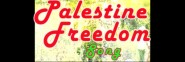 Palestinian Freedom Song