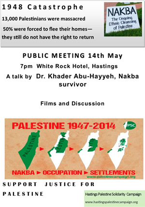 nakba poster