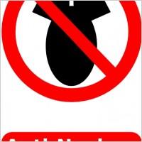 Cibo anti nuclear sign