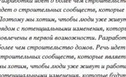 in-russian