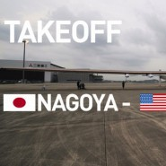 takeoff1