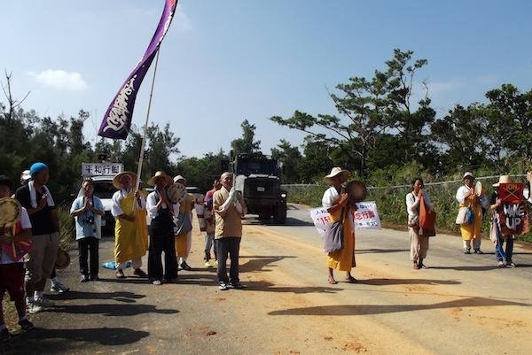 Protesting outside US military base