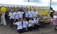 1066 Local Energy Team members