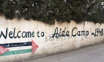 Aida refugee camp - set up in 1948 and still there.