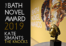 Bath Novel Award-220pix