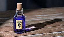 poison-220pix